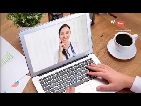 Entrevista al Dr Justo Padilla director médico de Aliv.io